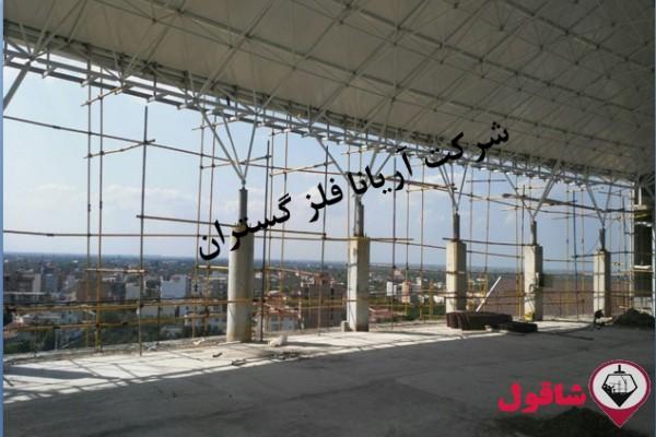 اجرای نمای مینرال در خوزستان-شاقول مرجع ساخت و ساز ایران