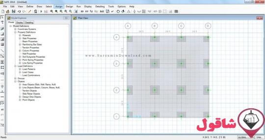 تصویر شماره  نرم افزار کاربردی رشته عمران و نقشه کشی